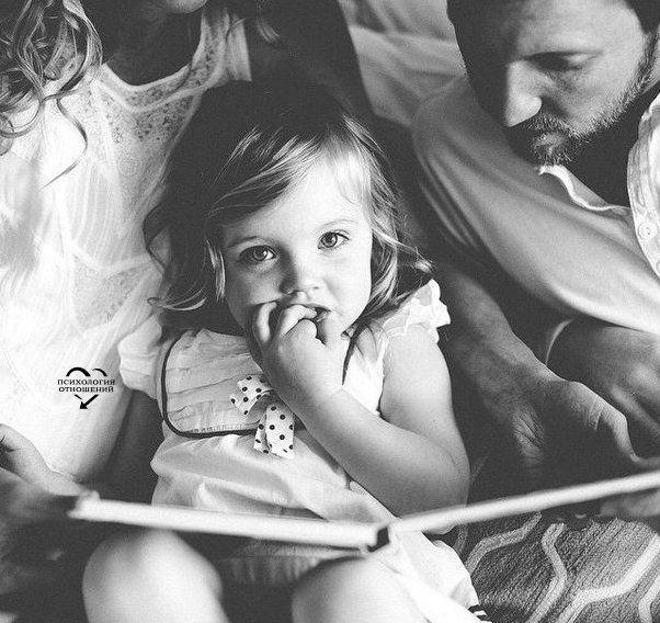 Почему отец не любит своего ребенка.jpg