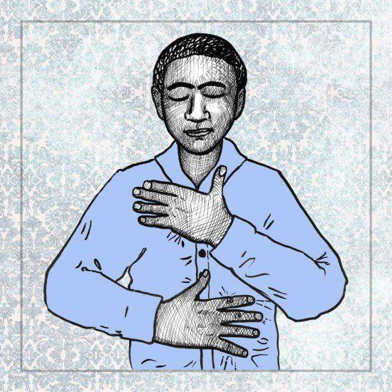 Практики саморегуляции при посттравматическом расстройстве